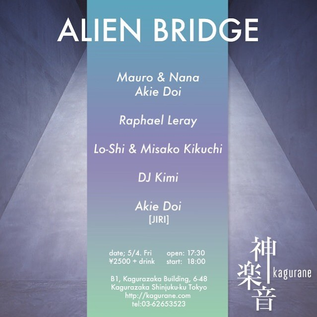 Live: Alien Bridge